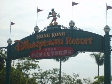 The happiest place in China is built by an American corporation