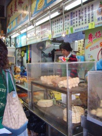 Authentic street food