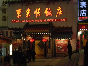 The capital of China is more multicultural than one would expect